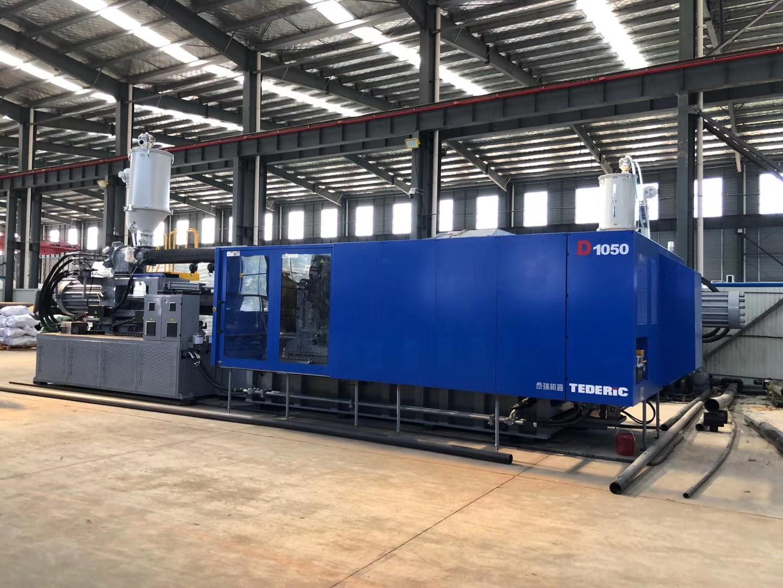 腾远集团管件生产基地新增PE管件专用注塑机和多角度焊机